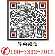 株洲律师微信